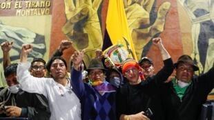 Le couvre-feu a été instauré mardi à Quito autour des lieux de pouvoir après que le Parlement a été brièvement envahi par des manifestants.