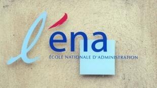法國國家新聞學院玻璃匾牌 資料照片
