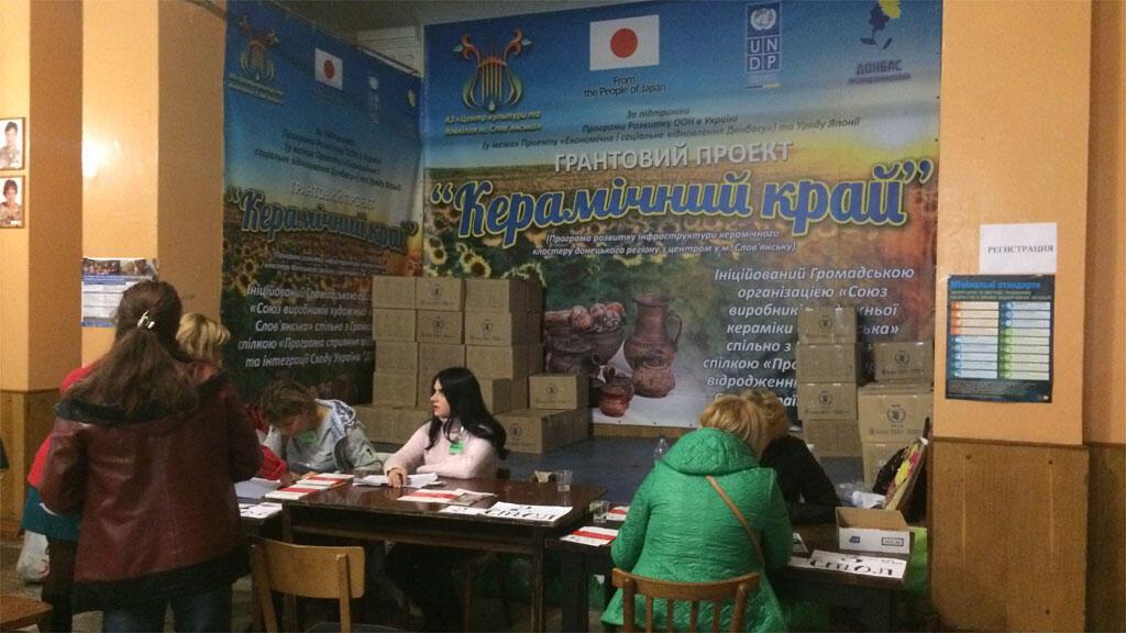 Distribution d'aide alimentaire à Slaviansk, octobre 2016.
