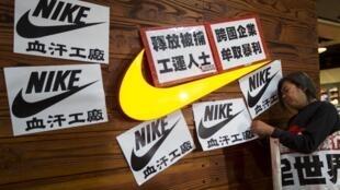Une grève d'une ampleur inédite a paralysé mi-avril un site du groupe Yue Yuen qui produit des chaussures pour Nike, à Dongguan dans le sud de la Chine. 80% des employés de l'usine avaient repris le travail lundi 28 avril sans avoir obtenu gain de cause.