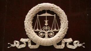 Tribunal de São Vicente condena arguidos da Operação Zorro a 10 anos de prisão pela prática de um crime de tráfico de droga em co-autoria.