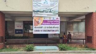 Faute de doses, ce dispensaire servant à la vaccination est vide dans la ville de Bangalore.