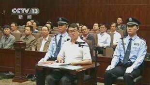 重庆前公安局长王立军案一审在成都中级法院审理,2012年9月18日。
