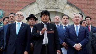 លោកប្រធានាធិបតីបូលីវី Evo Morales ថ្លែងក្រោយសេចក្តីសម្រេចរបស់តុលាការយុត្តិធម៌អន្តរជាតិឱ្យស៊ីលីឈ្នះ
