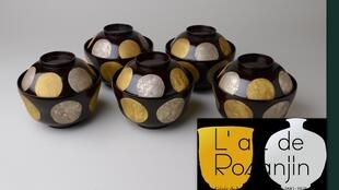 A exposição Arte de Rosanjin fica a mostra até dia 3 de setembro.
