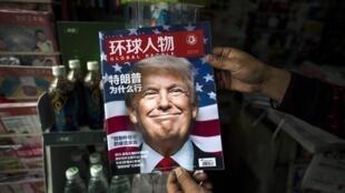 2016年11月中,中国上海某报摊上的《环球人物》杂志封面。