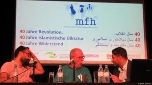 """کنفرانس شهر """"بوخوم"""" آلمان در مورد ایران، با عنوان """"ایران، ٤٠ سال انقلاب، ٤٠ سال دیکتاتوری اسلامی و ٤٠ سال ایستادگی""""، در روزهای جمعه ١٣ سپتامبر تا یکشنبه ١۵ سپتامبر (٢٢ تا ٢٤ شهریور) برگزار شد."""