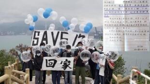 李宇軒妹妹(左一)日前亦有到鹽田對岸放氣球請願,小圖(右上角)為李的家書