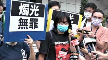 香港支聯會副主席鄒幸彤資料圖片