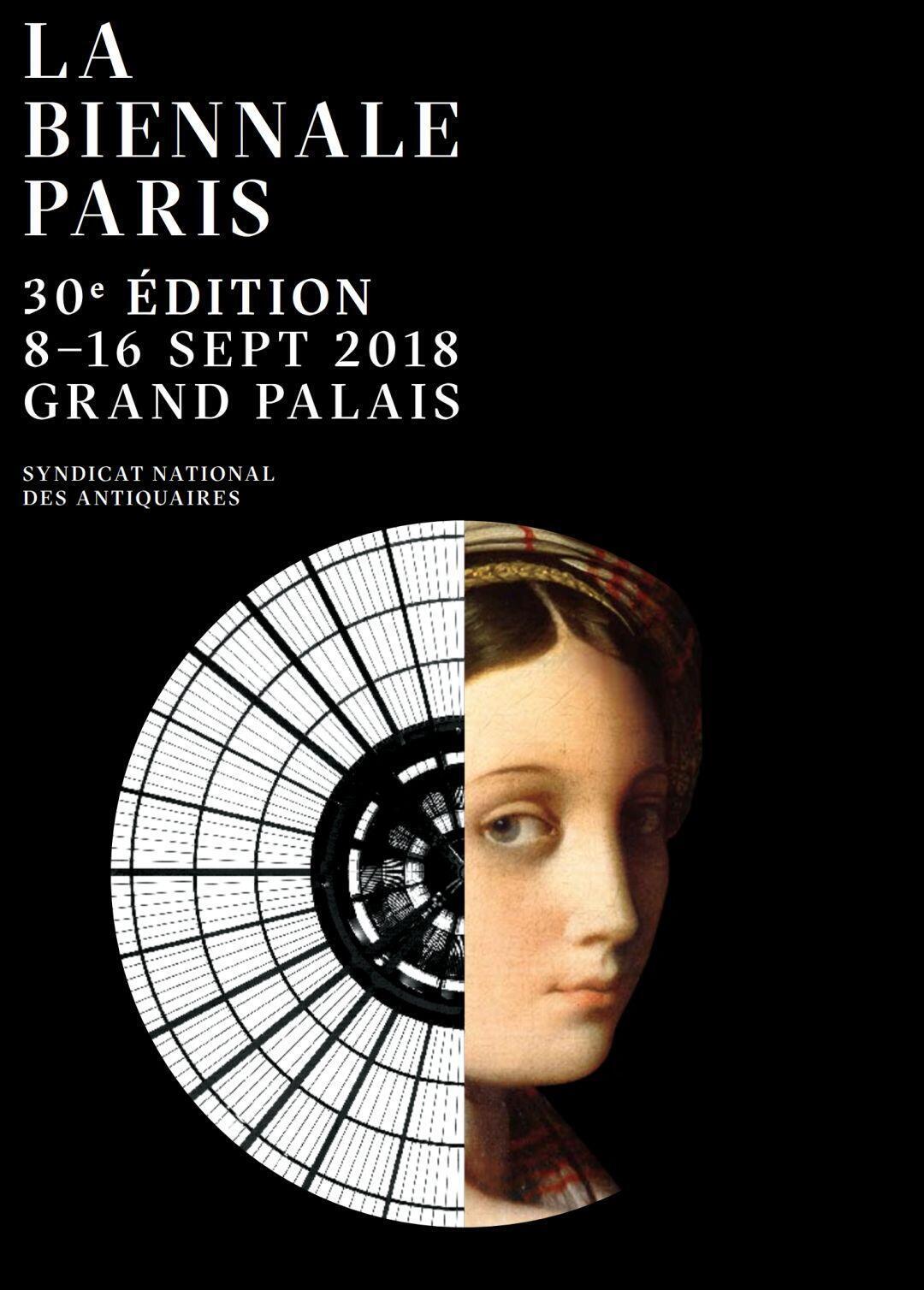 巴黎古董双年展于2018年9月8日至16日在巴黎大皇宫拉开帷幕