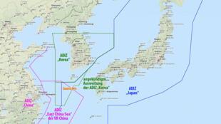 Vùng nhận dạng phòng không (ADIZ) do Trung Quốc tự công bố trên Biển Hoa Đông.