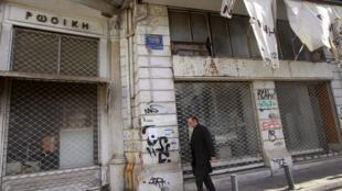 En Grèce, la crise économique a causé une forte augmentation des cas de contamination par le virus du sida.
