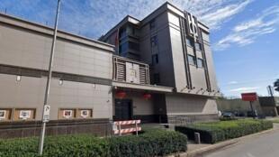 Consulat de Chine - USA -Houston
