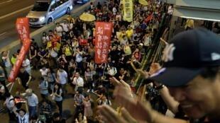 香港民眾上街遊行抗議政府擬修改逃犯條例 2019年4月28日