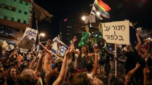 Dubban 'yan Isra'ila a birnin Kudus yayin zanga-zangar neman Firaminista Netanyahu ya yi murabus