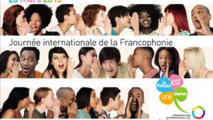 Affiche de la Journée mondiale de la Francophonie, le 20 mars 2013.