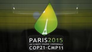 巴黎氣候峰會標誌。巴黎氣候峰會11月30日至12月11日在巴黎舉行。