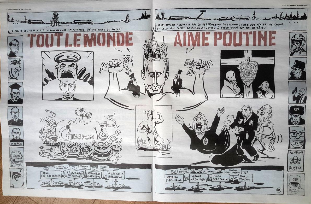 «Все любят Путина»: в последнем номере «Шарли Эбдо» целый разворот занимают карикатуры на российского президента