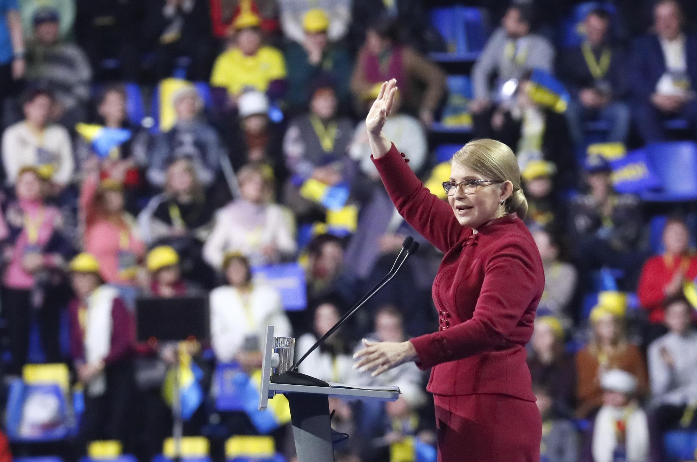 Юлия Тимошенко на съезде партии «Батькивщина», 22 января 2019