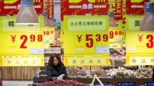 A economia da China em 2015 teve um PIB que cresceu em 6,9%.