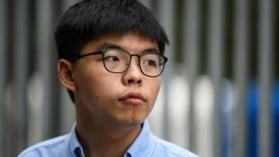 Foto de archivo del activista hongkonés Joshua Wong.