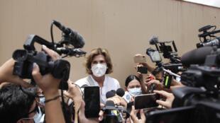 Nicaragua - Christina Chamorro - AP21141703002957