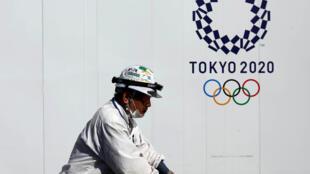 Un site en construction dans la capitale japonaise en vue des Jeux olympiques de Tokyo 2020, le 23 mai 2017.
