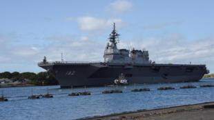 Ảnh minh họa. Hải quân Nhật Bản tham gia tập trận RIMPAC ngày 26/06/2018.