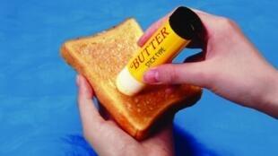 """Butter stick type"" de Kenji Kawakami."