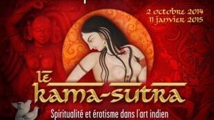 """""""Kama Sutra"""", espiritualidad y erotismo en el arte indio"""" puede verse en la Pinacoteca de París hasta el 11 de enero."""
