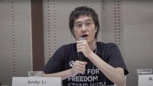 """據報在事件中被逮捕的""""香港故事""""成員李宇軒資料圖片"""
