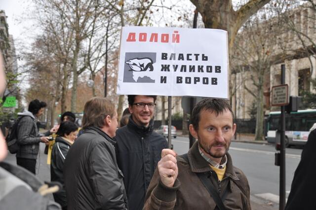 """Митинг """"За честные Выборы"""", Париж,  8 декабря, 2011"""