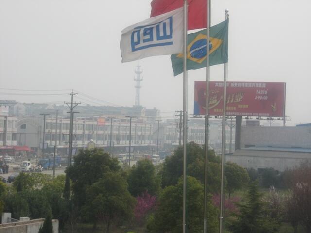 Fábrica da WEG em Nantong.