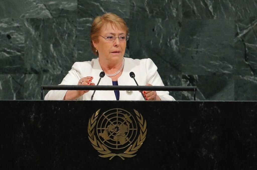 میشل باشله کمیسرعالی حقوق بشر سازمان ملل متحد