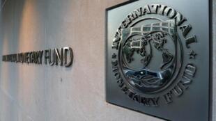 Le logo du FMI est visible sur les murs de son siège à Washington, aux Etats-Unis.