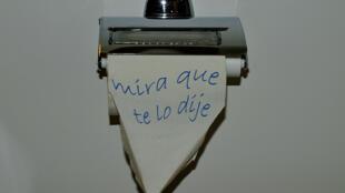 En Chile comenzó el proceso de pago de la compensación por caso de papel higiénico.