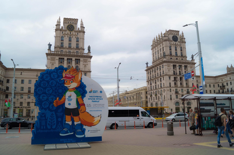 Лисенок Лесик— талисман Европейских игр