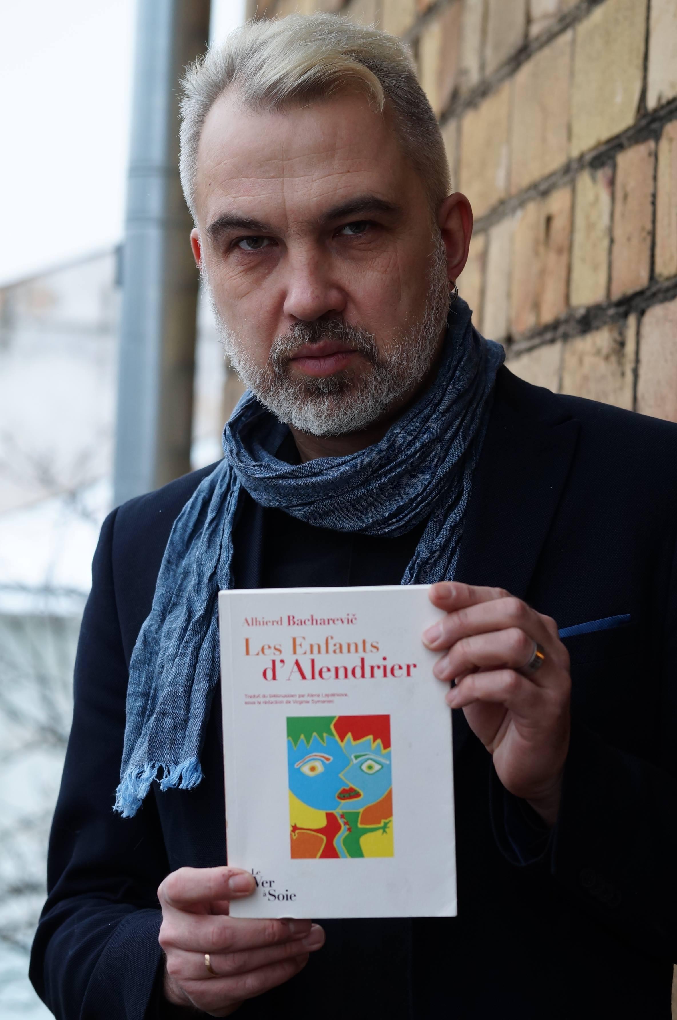 Роман Альгерда Бахаревича «Дети Алиндарки» стал «Книгой года–2015» в Беларуси