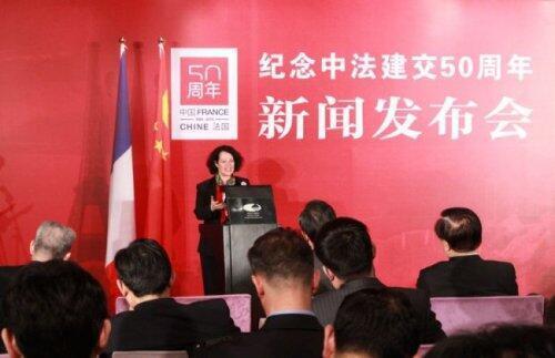 Sylvie Bermann, ambassadeur de France en Chine, lors d'une conférence de presse à Pékin pour l'annonce des commémorations du cinquantenaire des relations franco-chinoises.