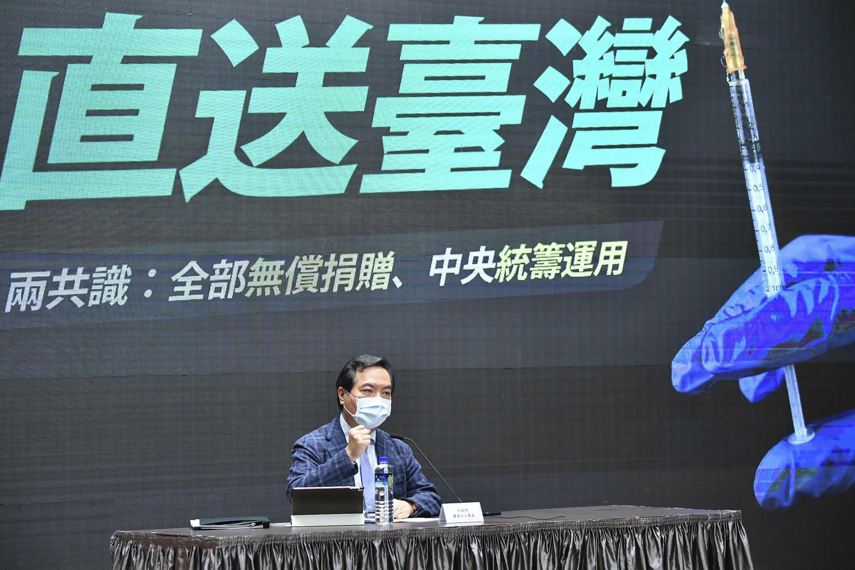 Taiwan Vaccin Covid 19 AP21193220084968