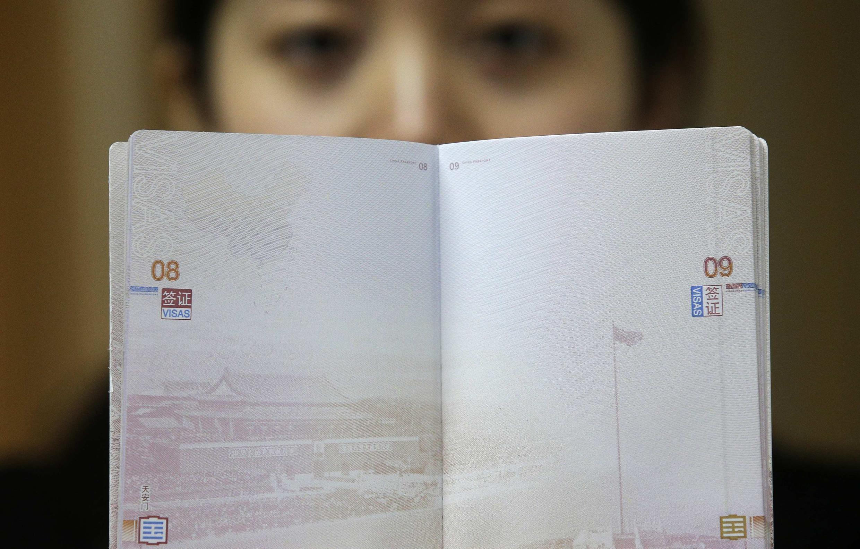 Hộ chiếu mới của TQ gây tranh cãi
