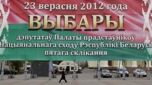 A Minsk, le 17 septembre 2012.