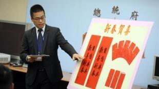 台灣總統府發言人黃重諺