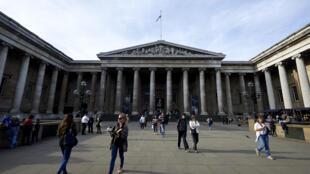 Una imagen de la entrada principal del British Museum, tomada el 29 de septiembre del año 2015 en el centro de Londres
