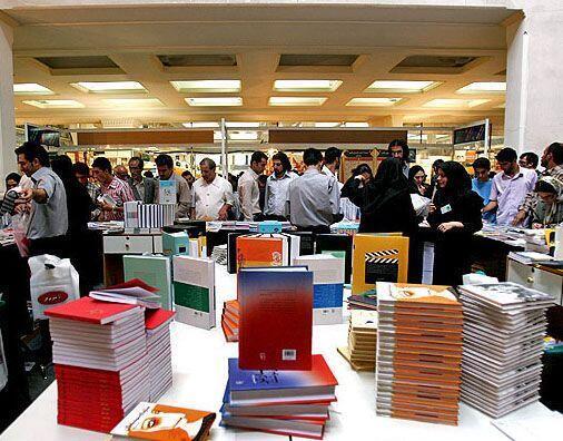 سی و یکمین نمایشگاه بین المللی تهران روز شنبه ۲۲ اردیبهشت/۱۲ ماه مه به کار خود پایان داد.