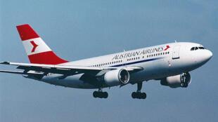 Austrian Airlines, qui avait suspendu ses vols vers Bagdad en 1990, est le seul transporteur européen à y retourner.