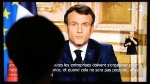 L'adresse du président Emmanuel Macron à la Nation n'a pas convaincu l'opposition, qui l'a trouvé peu clair.