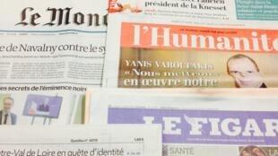 Primeiras páginas dos diários franceses de 17/03/2015