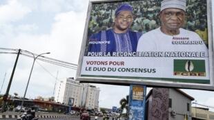Une affiche électorale du FCBE avec Paul Hounkpè et Alassane Soumanou à Cotonou, le 6 avril 2021. (image d'illustration)