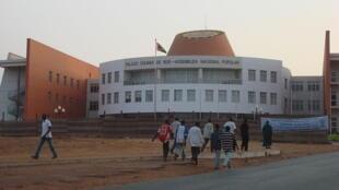 Assembleia Nacional Popular da Guiné-Bissau